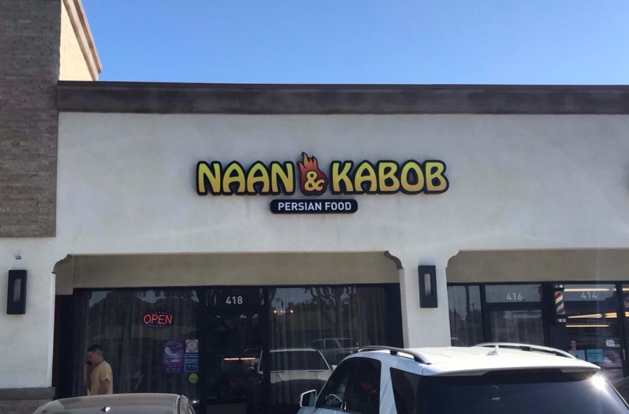 Naan+%26+Kabob+offers+a+variety+of+Persian+cuisine+and+is+located+in+Tustin.