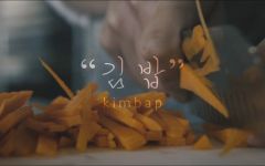 Senior and executive producer Angela Kim said that in order to capture crisp natural sounds in her footage, she placed the mic near the subject in action. In this shot, she filmed her mother chopping carrots, which will be an ingredient in making kimbap, a traditional Korean seaweed wrap.