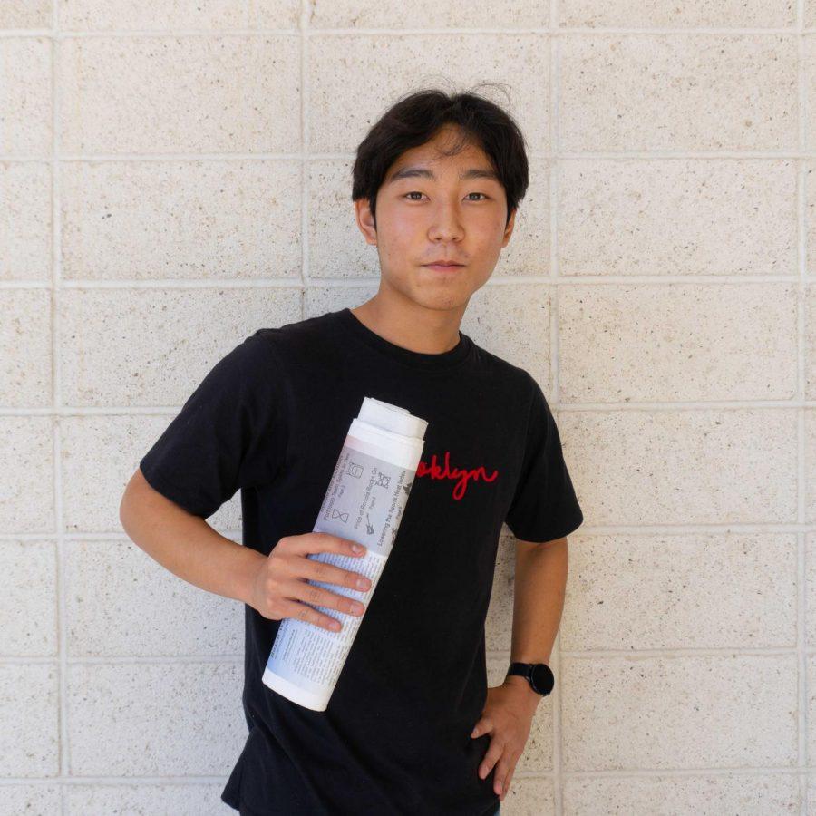 Martin Yoon